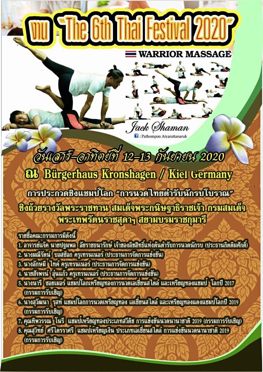 Thai Warrior Massage  1st.Weltmeisterschaft 12-13.09.2020 Kiel